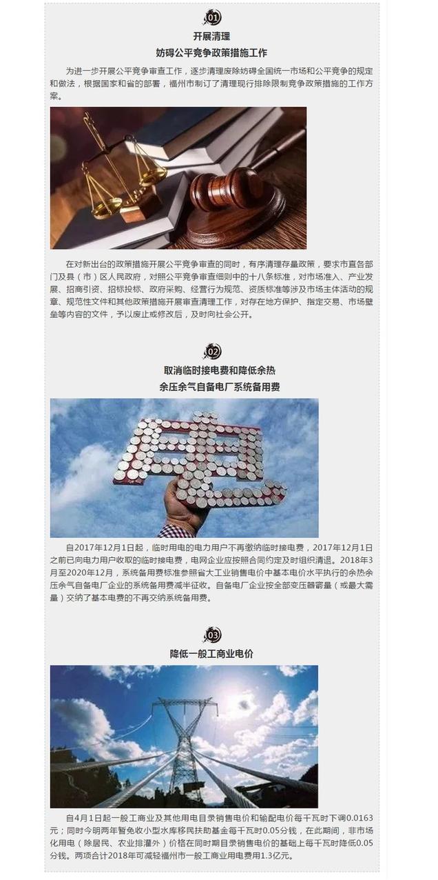 北京赛车pk10官方网:【动态】近期这三项工作,福州市物价局一项一项抓好落实